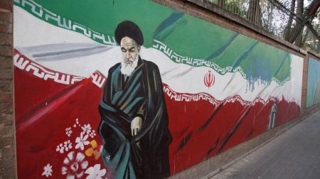 Ambasada Teheran