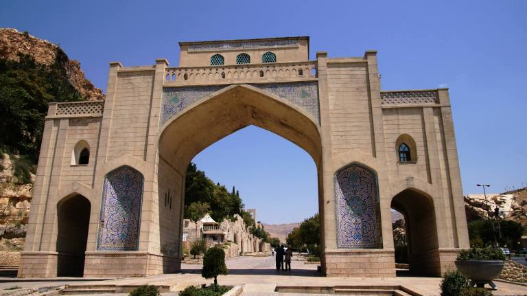 Brama Koranu Shiraz