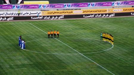 Esteghlal vs Shahrdari Semnan