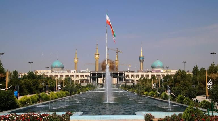 Mauzoleum Imama